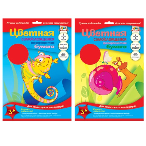 Цветная бумага, А4, самоклеящаяся флуоресцентная, 8 листов, 4 цвета, АППЛИКА, 206х285 мм, С0304