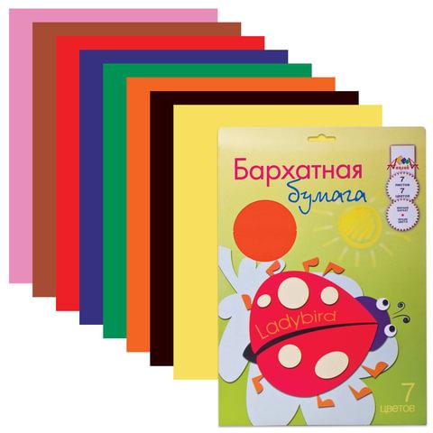 Цветная бумага, А4, бархатная, 7 листов, 7 цветов, АППЛИКА, 190х280 мм, С0199