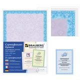 """Сертификат-бумага для лазерной печати BRAUBERG, А4, 25 листов, 115 г/м<sup>2</sup>, """"Сиреневый интенсив"""", 122624"""