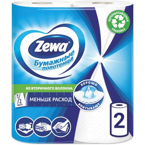 Полотенца бумажные бытовые 2-х слойные, 2 рулона (2х14 м), белые, ZEWA, 144001