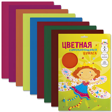 Цветная бумага, А4, самоклеящаяся, 8 листов, 8 цветов, АППЛИКА, 220х320 мм, С0588