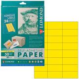 Этикетка самоклеящаяся 70х37 мм, 24 этикетки, лимонно-желтая, 80 г/м<sup>2</sup>, 50 листов, LOMOND, 2130165