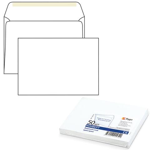 Конверт С6, комплект 50 шт., клей декстрин, белый, 114х162 мм, 200.50