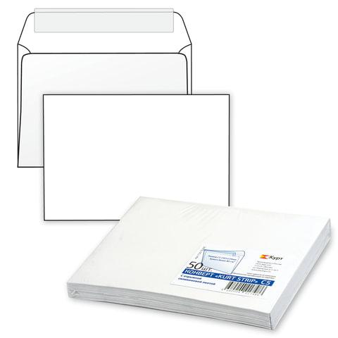 Конверт С5, комплект 50 шт., отрывная полоса STRIP, белый, 162х229 мм, 80 г/м<sup>2</sup>, С50.10.50С