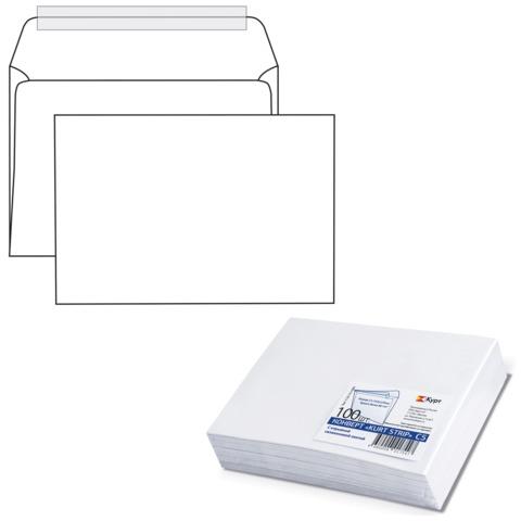 Конверт С5, комплект 100 шт., отрывная полоса STRIP, белый, 162х229 мм, 80 г/м<sup>2</sup>, С50.10.100С
