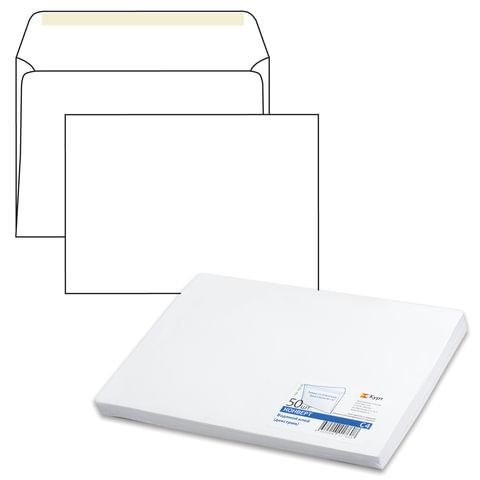 Конверт С4, комплект 50 шт., клей декстрин, белый, 90 г/м<sup>2</sup>, 229х324 мм, 160.50С