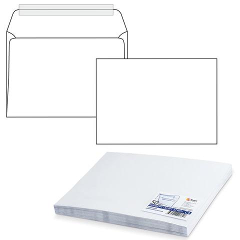 Конверт С4, комплект 50 шт., отрывная полоса STRIP, белый, 90 г/м<sup>2</sup>, 229х324 мм, С40.10.50С