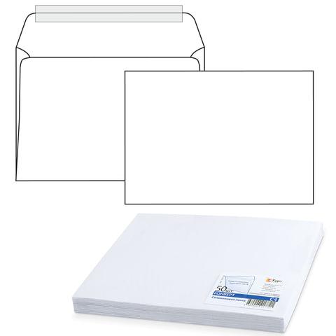 Конверт С4, комплект 50 шт, отрывная полоса STRIP, белый, плотный - 100 г/м<sup>2</sup>, 229х324 мм, 1657.50