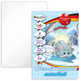 "Белый картон, А4, 8 листов, BRAUBERG ""Kids series"", ""Барсик"", 200х290 мм, 124759"