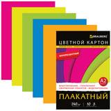 Цветной картон, А2, флуоресцентный, 10 листов, 5 цветов, BRAUBERG, 400х590 мм, 124767