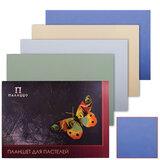 """Папка для пастели/планшет А2, 20 л., 4 цвета, 200 г/м<sup>2</sup>, тонированная бумага, твердая подложка, """"Бабочка"""", ПБ/А2"""