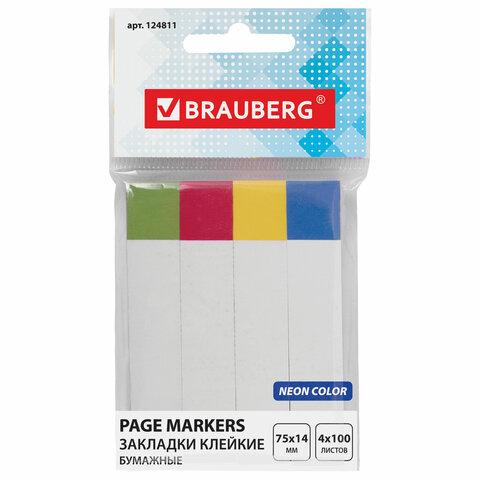 Закладки клейкие BRAUBERG БЕЛЫЕ С ЦВЕТНЫМ КРАЕМ, бумажные, 75х14 мм, 4 цвета х 100 листов, 124811