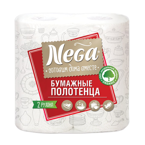 Полотенца бумажные бытовые, спайка 2 штуки, 2-х слойные (2х13,2 м), NEGA (