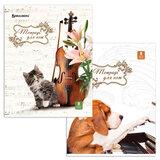 """Тетрадь для нот А4, 8 л., BRAUBERG обложка мелованный картон, вертикальная, """"Зверята"""" (2 вида), 125414"""