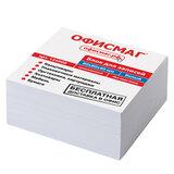Блок для записей ОФИСМАГ проклеенный, куб 8х8х4 см, белый, белизна 95-98%, 125908