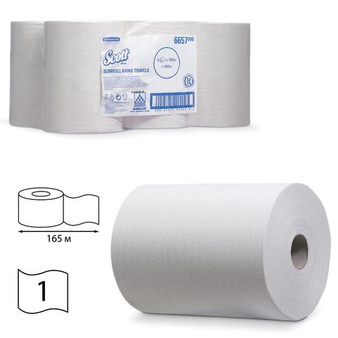 Полотенца бумажные рулонные KIMBERLY-CLARK Scott, КОМПЛЕКТ 6 шт., Slimroll, 165 м, белые, диспенсеры 601536, 601537, 6657