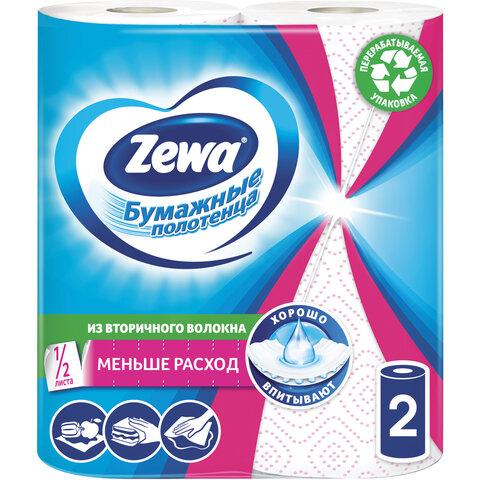 Полотенца бумажные бытовые 2-х слойные, 2 рулона (2х14 м), белые, ZEWA Decor, 144087