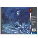 Альбом для пастели, А2, 360х480 мм, 54 л. (27 л. бумаги 160 г/м<sup>2</sup>, 27 л. кальки), гребень, 9 цв.,&quot;Aquamarine&quot;, холст, АПAq/А2
