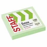 Блок самоклеящийся (стикеры), STAFF, 76х76 мм, 100 листов, зеленый, 126498
