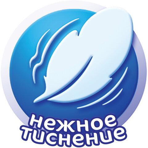 Бумага туалетная бытовая, спайка 4 шт., 2-х слойная (4х18 м), МЯГКИЙ ЗНАК, белая, С73