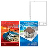 Папка для черчения А3, 297х420 мм, 10 л., КТС-ПРО, рамка с вертикальным штампом, внутренний блок 160 г/м<sup>2</sup>, С2233