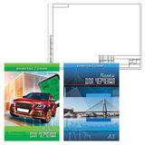 Папка для черчения А3, 297х420 мм, 10 л., КТС-ПРО, рамка с горизонтальным штампом, внутренний блок 160 г/м<sup>2</sup>, С2234