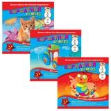 Цветная бумага, А5, бархатная, 5 цветов, АППЛИКА, 200х200 мм, С0196