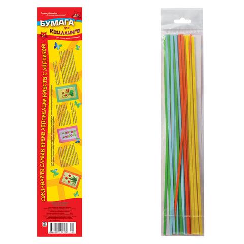 Цветная бумага для квиллинга АППЛИКА, 4 цвета, 200 полосок, С1273
