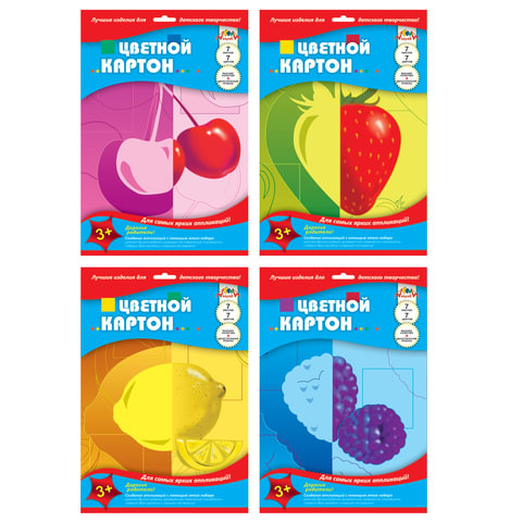 Картон цветной А4 2-сторонний МЕЛОВАННЫЙ, 7 листов 7 цветов, в папке, обложка лак, АППЛИКА, 205х290 мм, С0260