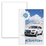 Белый картон, А4, мелованный, 10 листов, 235 г/м<sup>2</sup>, в папке, HATBER &quot;Белая машина&quot;, 10Кб4 05807, N049709