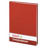 Ежедневник недатированный А5 (145х215 мм), ламинированная обложка, STAFF, 128 л., красный, 127054