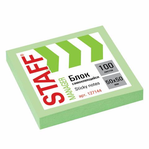Блок самоклеящийся (стикеры) STAFF, 50х50 мм, 100 листов, зеленый, 127144