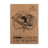 Альбом для эскизов (скетчбук), белая бумага 210х297 мм, 150 г/м<sup>2</sup>, 32 л., VISTA-ARTISTA, SHS