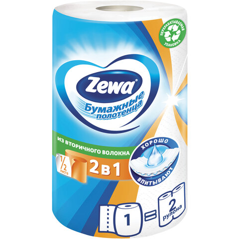 Полотенце бумажное бытовое 2-х слойное, 1 рулон (1х30 м), белое, ZEWA