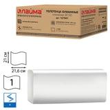 Полотенца бумажные 250 шт., ЛАЙМА (Система H3), комплект 15 шт., эконом, натуральные белые, 21х21,6, ZZ (V), 127941
