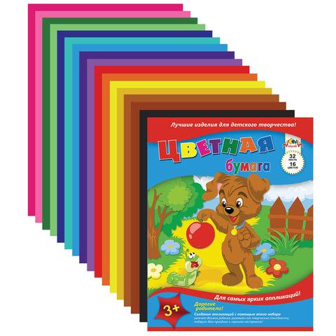 Цветная бумага А4 газетная, 32 листа 16 цветов, на скобе, АППЛИКА, 200х260 мм, Ассорти, С2765