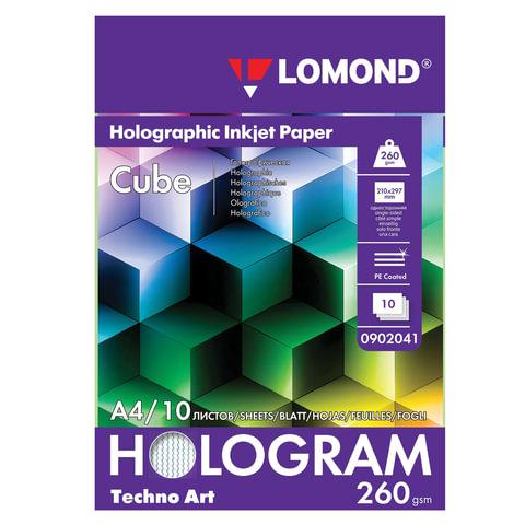 Дизайн-бумага LOMOND с голографическими эффектами (&quot;куб&quot;), А4, 260 г/м<sup>2</sup>, 10 листов, односторонняя, 0902041