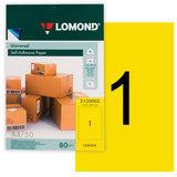 Этикетка самоклеящаяся 210х297 мм, 1 этикетка, лимонно-желтая, 80 г/м<sup>2</sup>, 50 листов, LOMOND, 2130005