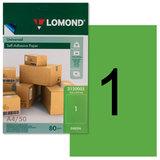 Этикетка самоклеящаяся 210х297 мм, 1 этикетка, зеленая, 80 г/м<sup>2</sup>, 50 листов, LOMOND, 2120005