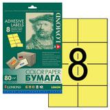Этикетка самоклеящаяся 105х74,3 мм, 8 этикеток, лимонно-желтая, 80 г/м<sup>2</sup>, 50 листов, LOMOND, 2130045