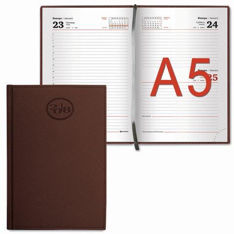 """Ежедневник датированный 2018, А5, BRAUBERG """"Favorite"""", """"фактурная кожа"""", коричневый, 138х213 мм, 128120"""