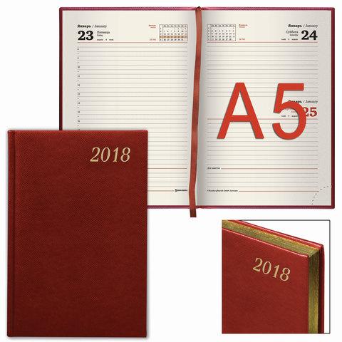"""Ежедневник датированный 2018, А5, BRAUBERG """"Iguana"""", """"змеиная кожа"""", кремовый блок, золотой срез, красный, 138х213 мм, 128129"""