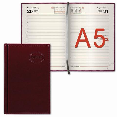 """Ежедневник датированный 2018, А5, BRAUBERG """"Imperial"""", """"гладкая кожа"""", кремовый блок, бордовый, 138х213 мм, 128132"""