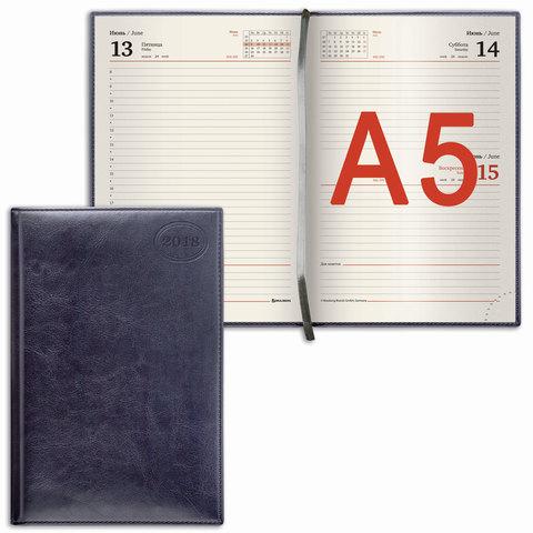 """Ежедневник датированный 2018, А5, BRAUBERG """"Imperial"""", """"гладкая кожа"""", кремовый блок, черный, 138х213 мм, 128135"""