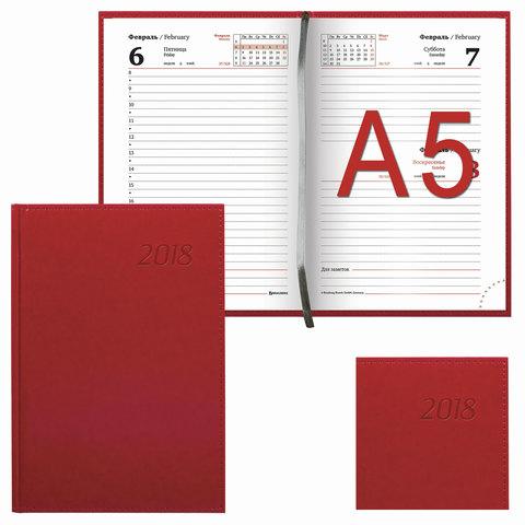 """Ежедневник датированный 2018, А5, BRAUBERG """"Rainbow"""", """"гладкая кожа"""", красный, 138х213 мм, 128152"""