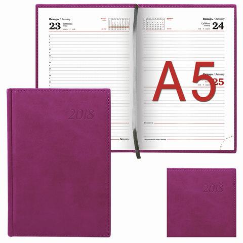 "Ежедневник датированный 2018, А5, BRAUBERG ""Rainbow"", ""гладкая кожа"", розовый, 138х213 мм, 128154"