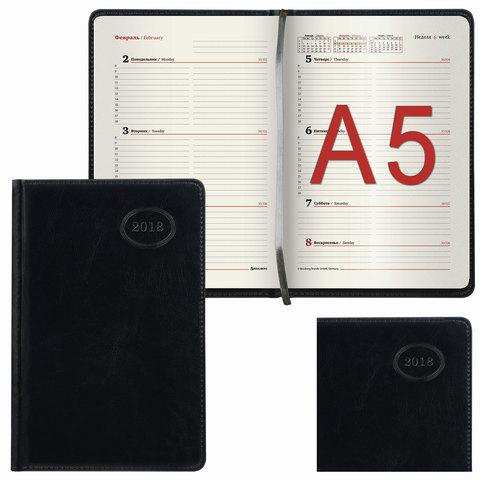 """Еженедельник датированный 2018, А5, BRAUBERG """"Imperial"""", """"гладкая кожа"""", кремовый блок, черный, 145х215 мм, 128204"""