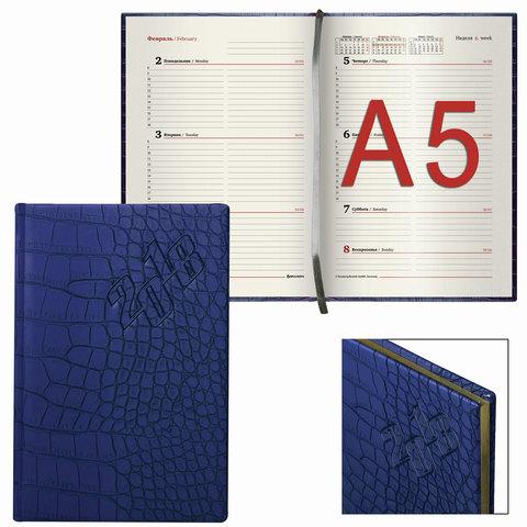 """Еженедельник датированный 2018, А5, BRAUBERG """"Comodo"""", """"кожа крокодила"""", кремовый блок, золотой срез, темно-синий, 145х215 мм, 128212"""