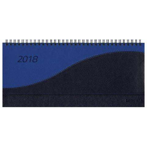 """Планинг настольный датированный 2018, BRAUBERG """"Bond"""", """"комбинированная кожа"""", синий/голубой, 305х140 мм, 128243"""