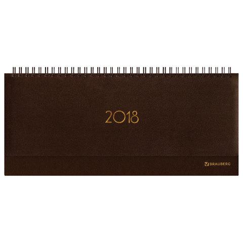 """Планинг настольный датированный 2018, BRAUBERG """"Select"""", """"кожа классик"""", коричневый, 305х140 мм, 128252"""
